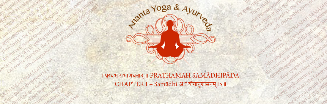 Ananta Yoga and Ayurveda Wicklow Ireland